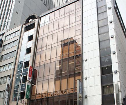 伸栄商事株式会社 | 東京営業所